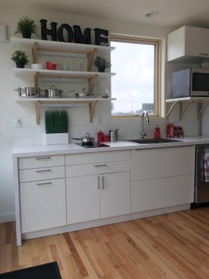 The UHU kitchen