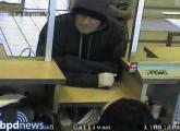 Gallivan Boulevard bank robbery suspect